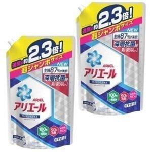 アリエール 洗剤 詰め替え 2個セット イオンパワージェル サイエンスプラス超ジャンボサイズ 1.62kg P&G (D)|takuhaibin