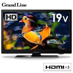 テレビ 19V型 Grand-Line 地上デジタルハイビジョン液晶テレビ  GL-19L01 エスキュービズム (D)|takuhaibin