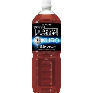 8本セット 黒烏龍茶 1.4Lペット HBUA2 サントリー (D)|takuhaibin