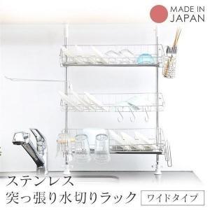 キッチンラック ワイド ステンレス 突っ張り バスケットラック キッチン さびにくい 収納 隙間収納 水切り付き 機能的  国産 3段 (D)(B)|takuhaibin