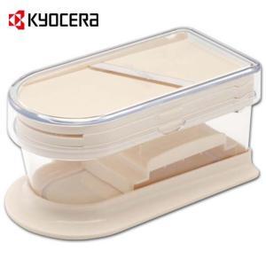 コンパクト調理器セット スライサー 千切り 便利 キッチン用品 アイボリー CS-350 京セラ (D)|takuhaibin