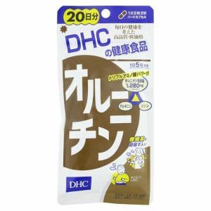 サプリメント サプリ DHC 20日 オルニチン DHC (TC)|takuhaibin