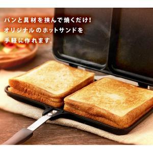 ホットサンドメーカー 直火 ダブル 2枚 フライパン 簡単 くっつかない サンドウィッチ ブラック XGP-JP02DW (D)|takuhaibin|02