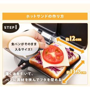 ホットサンドメーカー 直火 ダブル 2枚 フライパン 簡単 くっつかない サンドウィッチ ブラック XGP-JP02DW (D)|takuhaibin|03