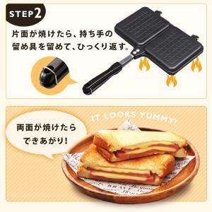 ホットサンドメーカー 直火 ダブル 2枚 フライパン 簡単 くっつかない サンドウィッチ ブラック XGP-JP02DW (D)|takuhaibin|04
