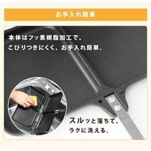 ホットサンドメーカー 直火 ダブル 2枚 フライパン 簡単 くっつかない サンドウィッチ ブラック XGP-JP02DW (D)|takuhaibin|08