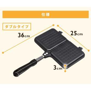 ホットサンドメーカー 直火 ダブル 2枚 フライパン 簡単 くっつかない サンドウィッチ ブラック XGP-JP02DW (D)|takuhaibin|09