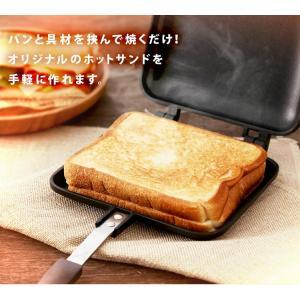 ホットサンドメーカー 直火 フライパン 簡単 くっつかない サンドウィッチ ブラック XGP-JP02 (D)|takuhaibin|02
