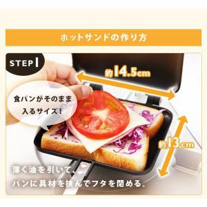 ホットサンドメーカー 直火 フライパン 簡単 くっつかない サンドウィッチ ブラック XGP-JP02 (D)|takuhaibin|03
