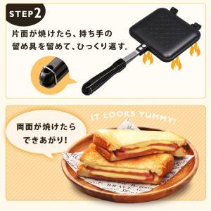 ホットサンドメーカー 直火 フライパン 簡単 くっつかない サンドウィッチ ブラック XGP-JP02 (D)|takuhaibin|04