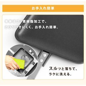 ホットサンドメーカー 直火 フライパン 簡単 くっつかない サンドウィッチ ブラック XGP-JP02 (D)|takuhaibin|08