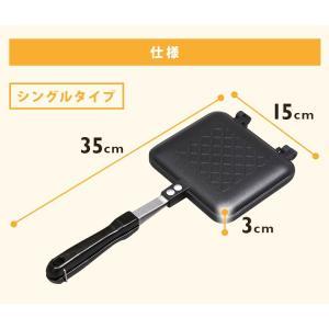 ホットサンドメーカー 直火 フライパン 簡単 くっつかない サンドウィッチ ブラック XGP-JP02 (D)|takuhaibin|09