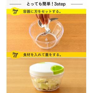 チョッパー フードチョッパーミニ 手動 キッチン キッチンツール 簡単 調理 ホワイト CTC-A363 (D)|takuhaibin|04