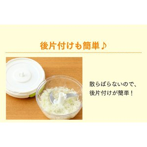 チョッパー フードチョッパーミニ 手動 キッチン キッチンツール 簡単 調理 ホワイト CTC-A363 (D)|takuhaibin|07
