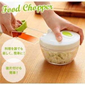 チョッパー フードチョッパーミニ 手動 キッチン キッチンツール 簡単 調理 ホワイト CTC-A363 (D)|takuhaibin|09