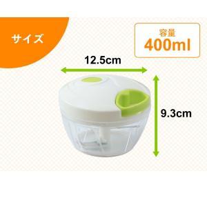 フードチョッパーミニ 手動 キッチン キッチンツール 簡単 調理 ホワイト CTC-A363 (D)|takuhaibin|10