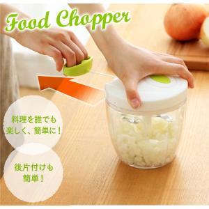 チョッパー フードチョッパー 手動 ホワイト キッチンツール 便利 CTC-A370 (D)|takuhaibin|11