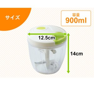 フードチョッパー 手動 ホワイト キッチンツール 便利 CTC-A370 (D)(5の付く日セール)|takuhaibin|12