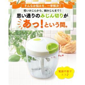 フードチョッパー 手動 ホワイト キッチンツール 便利 CTC-A370 (D)(5の付く日セール)|takuhaibin|03