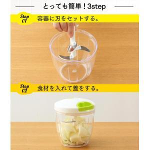 チョッパー フードチョッパー 手動 ホワイト キッチンツール 便利 CTC-A370 (D)|takuhaibin|04
