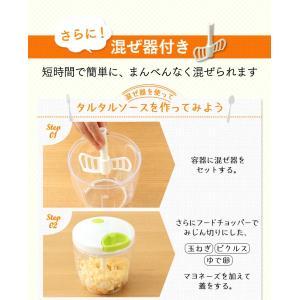 フードチョッパー 手動 ホワイト キッチンツール 便利 CTC-A370 (D)(5の付く日セール)|takuhaibin|07