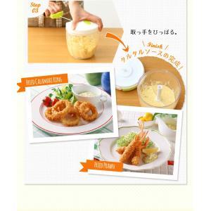 フードチョッパー 手動 ホワイト キッチンツール 便利 CTC-A370 (D)(5の付く日セール)|takuhaibin|08