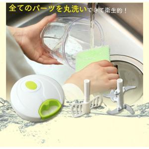 フードチョッパー 手動 ホワイト キッチンツール 便利 CTC-A370 (D)(5の付く日セール)|takuhaibin|10
