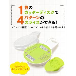 スライサーセット キッチンツール 手動 野菜 おろし 調理 ホワイト CTC-B479 (D)|takuhaibin|02
