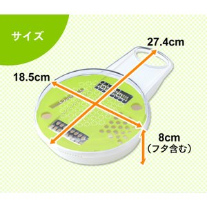スライサーセット キッチンツール 手動 野菜 おろし 調理 ホワイト CTC-B479 (D)|takuhaibin|11