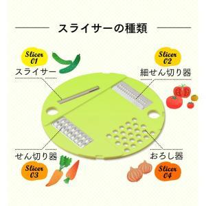 スライサーセット キッチンツール 手動 野菜 おろし 調理 ホワイト CTC-B479 (D)|takuhaibin|03