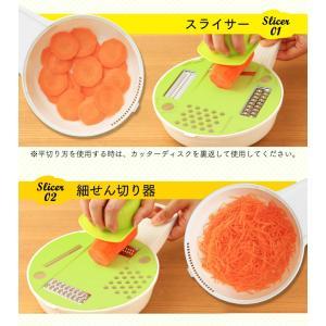 スライサーセット キッチンツール 手動 野菜 おろし 調理 ホワイト CTC-B479 (D)|takuhaibin|04