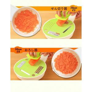 スライサーセット キッチンツール 手動 野菜 おろし 調理 ホワイト CTC-B479 (D)|takuhaibin|05