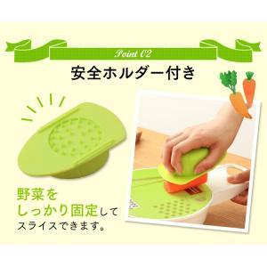 スライサーセット キッチンツール 手動 野菜 おろし 調理 ホワイト CTC-B479 (D)|takuhaibin|07