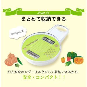 スライサーセット キッチンツール 手動 野菜 おろし 調理 ホワイト CTC-B479 (D)|takuhaibin|09