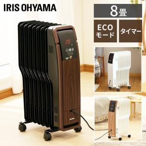 ヒーター ストーブ 暖房器具 オイルヒーター POH-S1208M-W (D)|takuhaibin