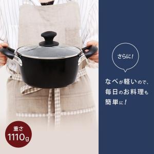 両手鍋 20cm 鍋 なべ ブラック 調理器具 おしゃれ THP-20 (D)敬老の日 takuhaibin 07