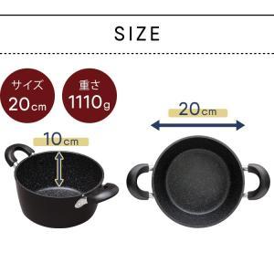 両手鍋 20cm 鍋 なべ ブラック 調理器具 おしゃれ THP-20 (D)敬老の日 takuhaibin 10