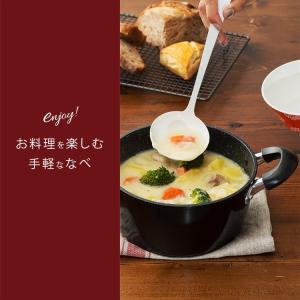 両手鍋 24cm 鍋 なべ ブラック 調理器具 おしゃれ THP-24 (D)|takuhaibin|02