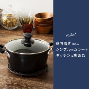 両手鍋 24cm 鍋 なべ ブラック 調理器具 おしゃれ THP-24 (D)|takuhaibin|03