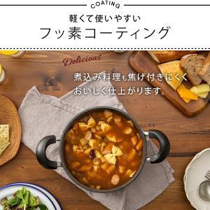 両手鍋 24cm 鍋 なべ ブラック 調理器具 おしゃれ THP-24 (D)|takuhaibin|04