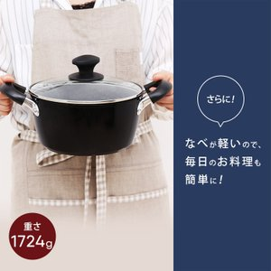 両手鍋 24cm 鍋 なべ ブラック 調理器具 おしゃれ THP-24 (D)|takuhaibin|06