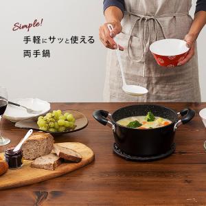 両手鍋 24cm 鍋 なべ ブラック 調理器具 おしゃれ THP-24 (D)|takuhaibin|07