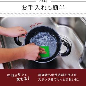 両手鍋 24cm 鍋 なべ ブラック 調理器具 おしゃれ THP-24 (D)|takuhaibin|08