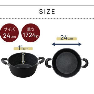 両手鍋 24cm 鍋 なべ ブラック 調理器具 おしゃれ THP-24 (D)|takuhaibin|09