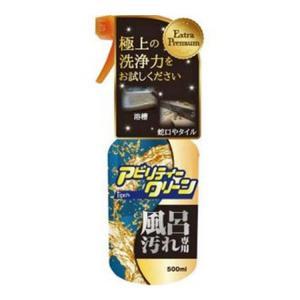 アビリティークリーン 強力お風呂用 本体 500ml  掃除用品 掃除 友和 (D)|takuhaibin