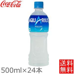 コカコーラ アクエリアス 500mlPET 24本セット  コカ・コーラ (代引不可)(TD)|takuhaibin