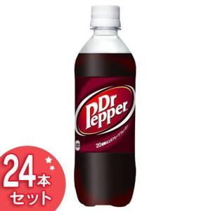 24本セット ドクターペッパー PET 500ml コカ・コーラ (代引不可)(TD)|takuhaibin