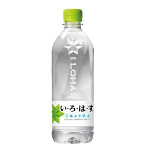 いろはす 水 24本セット  ペットボトル い・ろ・は・す いろはす 水 555mlPET コカ・コーラ コカコーラ 555ml × 24本(代引不可)(TD)|takuhaibin