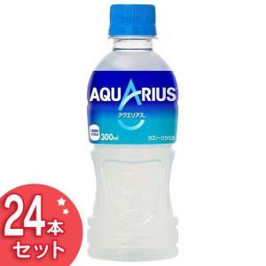 24本セット アクエリアス 300mlPET コカ・コーラ (代引不可)(TD)|takuhaibin