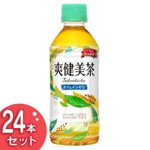 24本セット 爽健美茶 300mlPET コカ・コーラ (代引不可)(TD)|takuhaibin